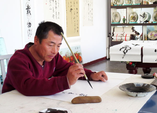 刘炳勇(子农)-作品3-淘宝-名人字画-中国书画服务